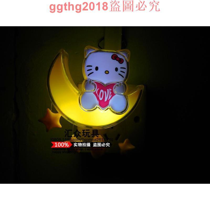 đèn ngủ hình mèo hello kitty