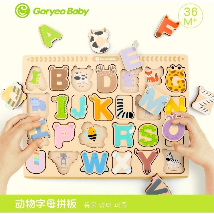 Bộ ghép hình bằng gỗ Goryeo Baby Hàn Quốc nhiều chủ đề