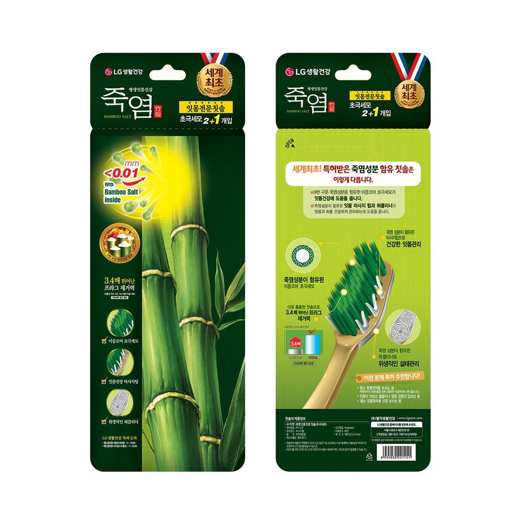 Combo 5 Bàn chải răng Bamboo Salt chứa tinh chất muối tre - Chăm sóc răng ê buốt