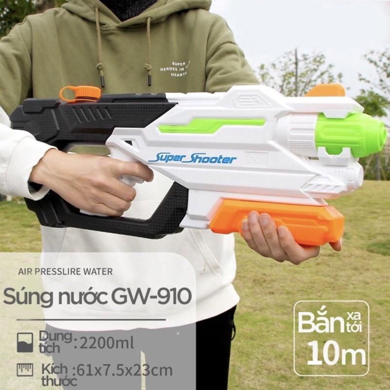 Súng bắn nước bơm hơi StarWarr GW-204, cỡ lớn, nhựa abs siêu bền, an toàn cho bé