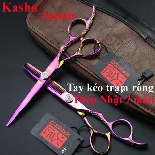 Bộ kéo cắt tóc nam cao cấp chuyên nghiệp Nhật Kasho K3 ( Mua một bộ kéo được tặng bao da+lọ dầu+khóa kéo+2lược) thumbnail