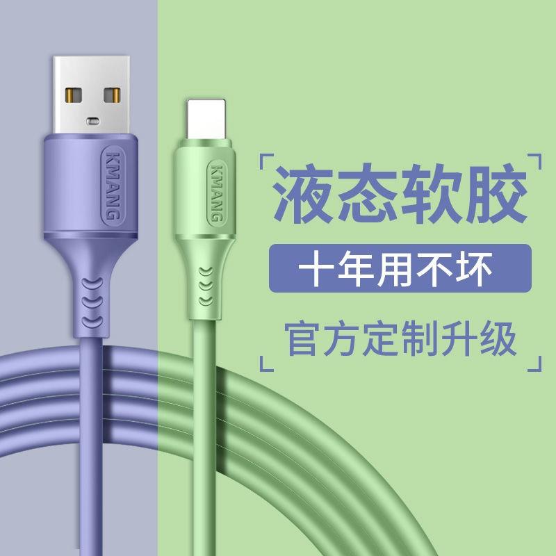 Dây Cáp Sạc Nhanh Chất Lượng Cao Cho Samsung Xiaomi