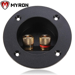 MYRON Black Speaker Terminal Connectors High Quality Subwoofer Round Boxes with 2 Banana Jack Connection Brand New Gilded Spring Cup Stereo Plug