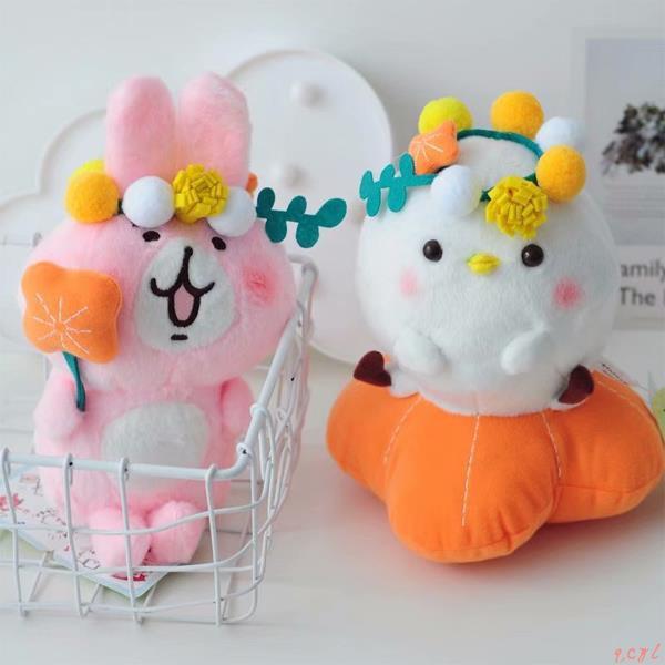 Cute cartoon Kana Hera plush toy doll doll doll birthday gif