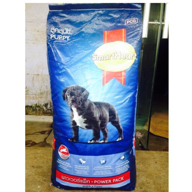 Thức ăn cho chó nhỏ Smartheart Puppy Power Pack - 2938024 , 517166559 , 322_517166559 , 1090000 , Thuc-an-cho-cho-nho-Smartheart-Puppy-Power-Pack-322_517166559 , shopee.vn , Thức ăn cho chó nhỏ Smartheart Puppy Power Pack