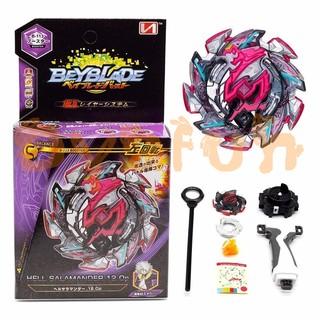 Con quay đồ chơi beyblade burst b113 chất lượng cao