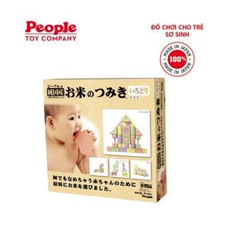 Bộ Quà Tặng Xếp Khối Ngậm Nướu Bằng Gạo Nhật Bản Mochi Blocks Premium Set PEOPLE