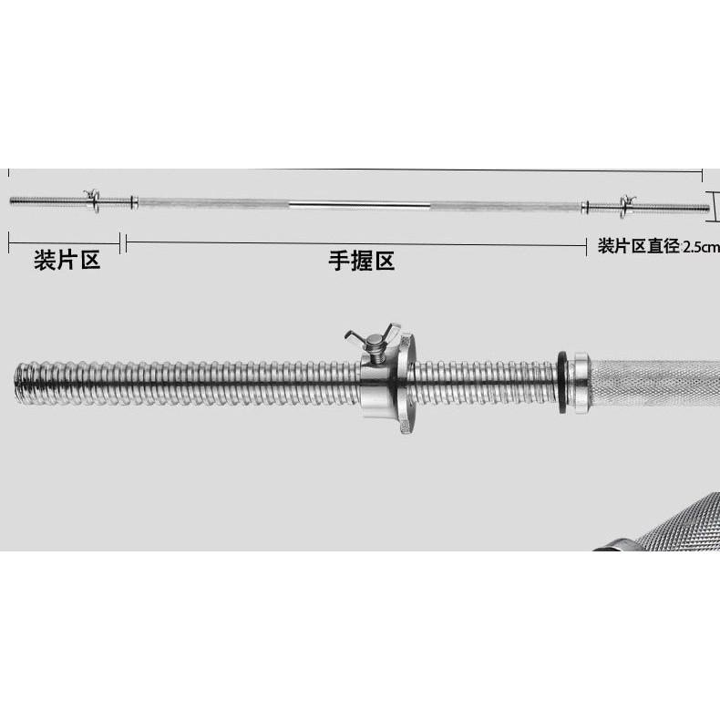 Thanh Tạ Đẩy sắt siêu bền độ dài 1,2m ( có chốt khoá tạ)