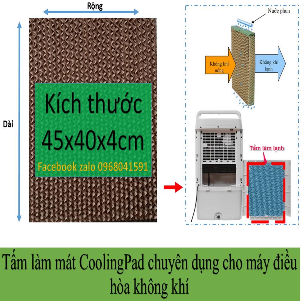 Tấm làm mát chuyên dụng cho quạt điều hòa  45x40x4 (Nâu)