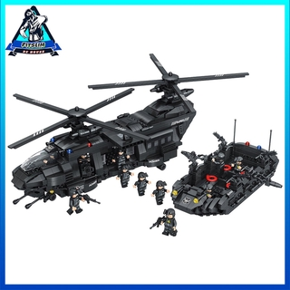 1351pcs SWAT Team Transport Helicopter Building Blocks Kits Gift for Kids