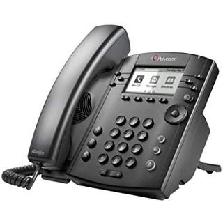 Điện thoại Polycom VVX301 thumbnail