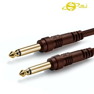 Dây tín hiệu 2 đầu 6 ly (6.5mm) JSJ 411C dài 1m - 1.5m đầu ra ổn định giảm tiếng ồn gấp đôi và khả năng chỗng nhiễu mạnh