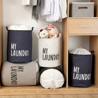 Giỏ đựng đồ giặt tiện lợi My Laundry