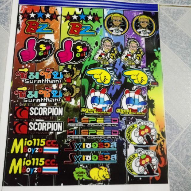 Tem tấm logo - 2872692 , 367907481 , 322_367907481 , 30000 , Tem-tam-logo-322_367907481 , shopee.vn , Tem tấm logo