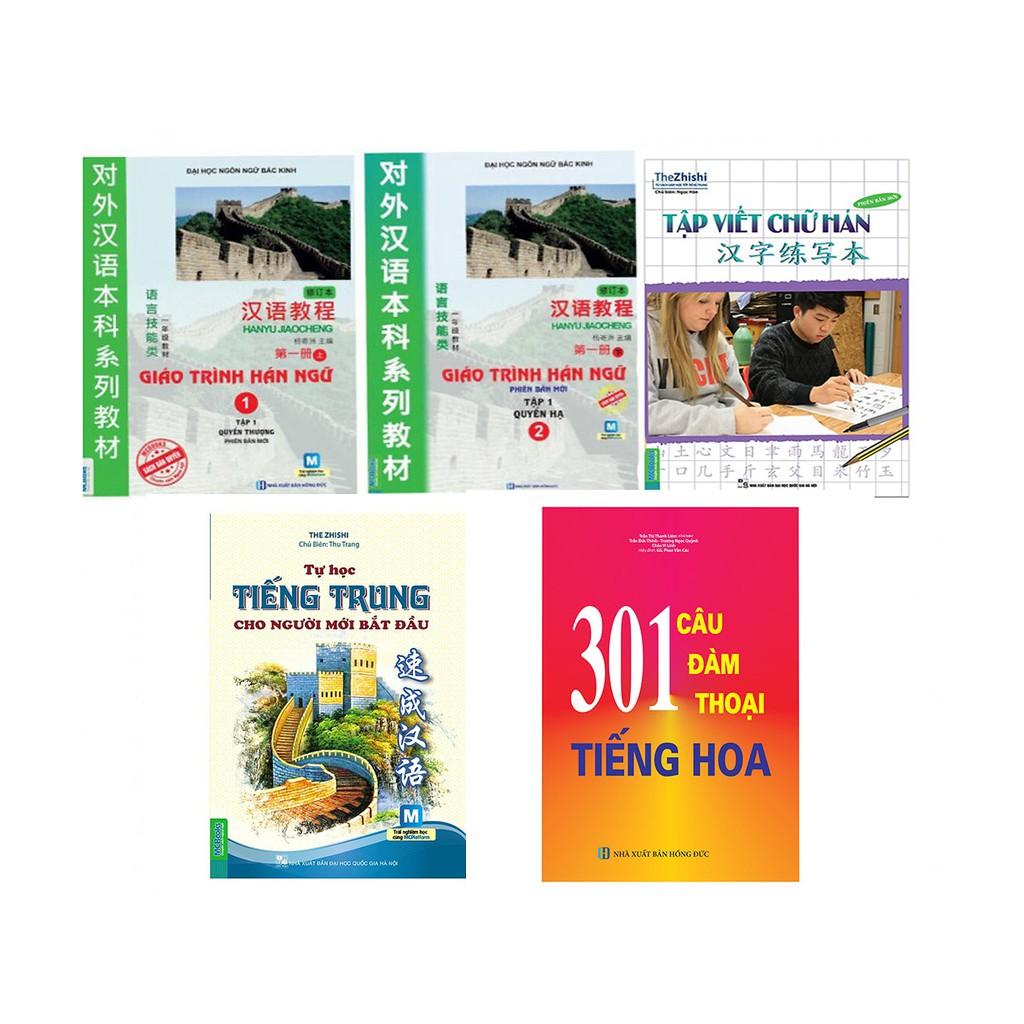 Sách - Combo Giáo Trình Hán Ngữ 1 và 2,Vở Tập Viết Chữ Hán, 301 Câu Đàm Thoại Tiếng Hoa Và Tự Học Tiếng Trung