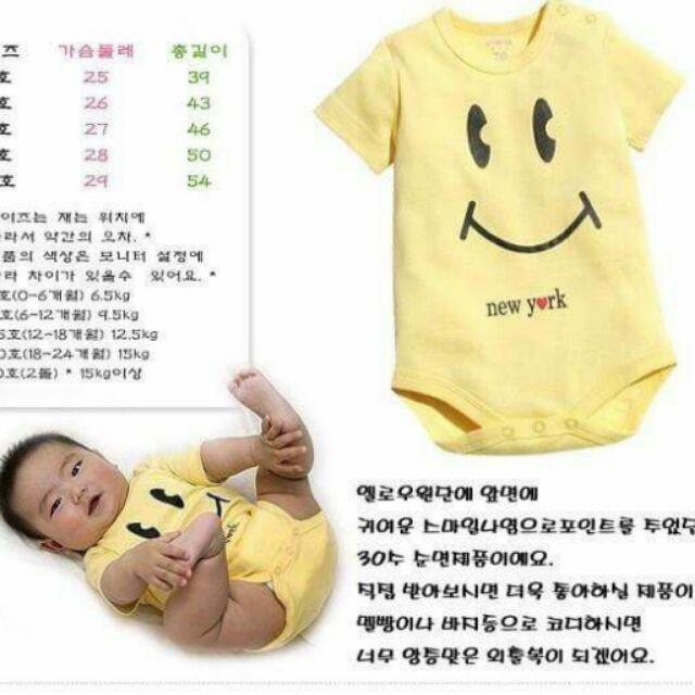 Body bama Hàn Quốc dành cho bé trai