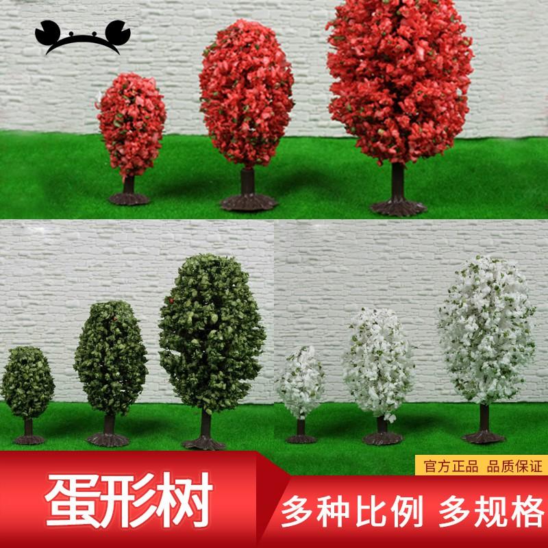 ab Kingdom Building sand table material sand table scene DIY production model tree finished tree landscape tree egg tree