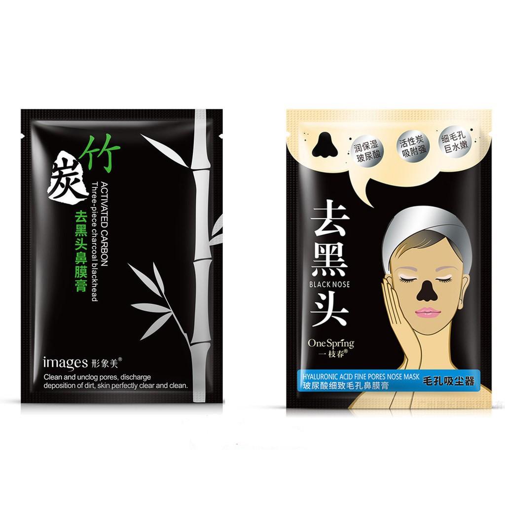 Mặt nạ mask lột mụn đầu đen ở mũi chiết xuất Than Tre Hoạt Tính nội địa Trung Bioaqua - 2550379 , 1209591322 , 322_1209591322 , 2500 , Mat-na-mask-lot-mun-dau-den-o-mui-chiet-xuat-Than-Tre-Hoat-Tinh-noi-dia-Trung-Bioaqua-322_1209591322 , shopee.vn , Mặt nạ mask lột mụn đầu đen ở mũi chiết xuất Than Tre Hoạt Tính nội địa Trung Bioaqua