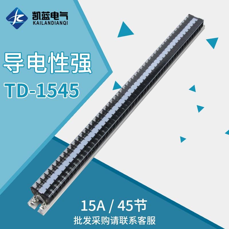 zeli 8 ร้อนขาย 199 จัดส่งสินค้าขนาดใหญ่ td - 1545 modular ขั้ว