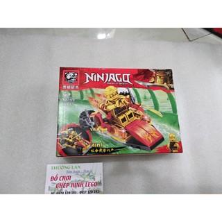 Lego NinjaGo 68159-B, Ghép hình lego