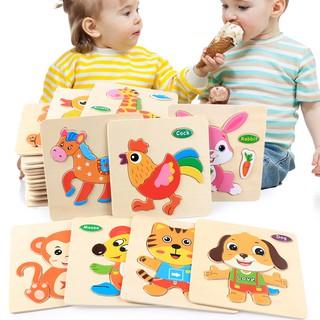 Bộ 5 Tranh Ghép gỗ 3D nhiều hình Ngộ Nghĩnh – Đồ chơi xếp hình, lắp ráp Phát triển kỹ năng cho bé