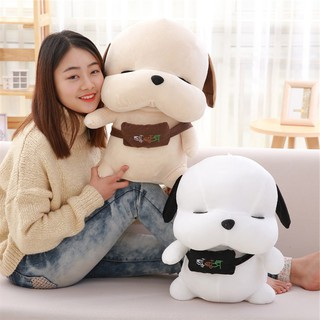 [⚡️Siêu HOT] 🌀 Gấu Bông Cún Bông Mắt Híp Đáng Yêu Size 30cm – Quà Tặng Quà Sinh Nhật Độc Đáo Ý Nghĩa 🌀 BBS