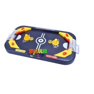 Trò chơi khúc côn cầu trên băng giải trí cho bé thumbnail