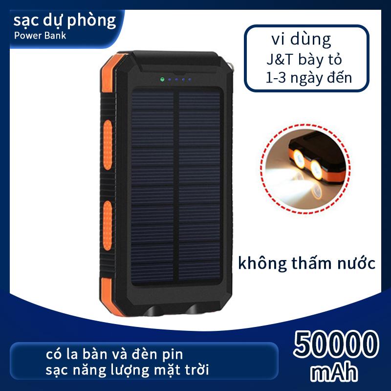 sạc dự phòng 50000mAh Power Bank Sạc năng lượng mặt trời Vành đai chống thấm La bàn và Đèn pin