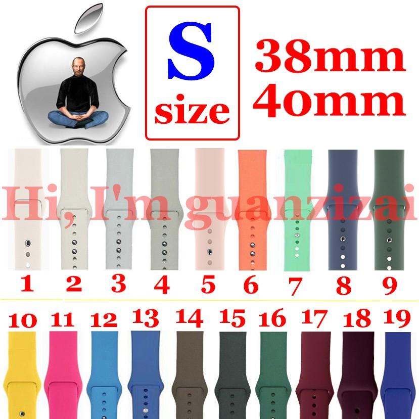 Dây đeo silicon thể thao cho đồng hồ thông minh Apple Watch 1 / 2 / 3 / 4 ( 38mm / 40mm )