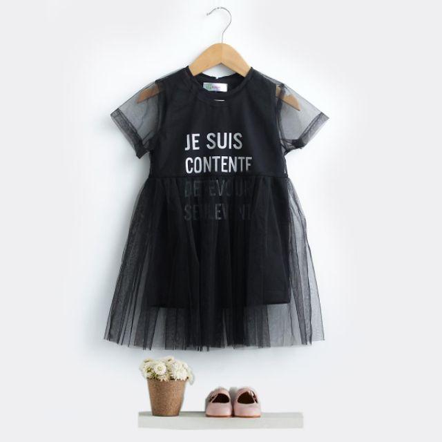 Váy dung huỳnh