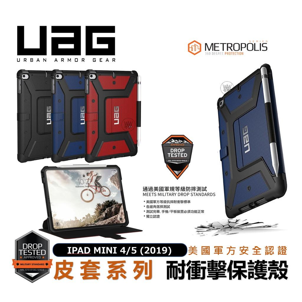Bao Da Máy Tính Bảng Kiểu Dáng Quân Đội Cho Ipad Mini 4 Mini 5 2019