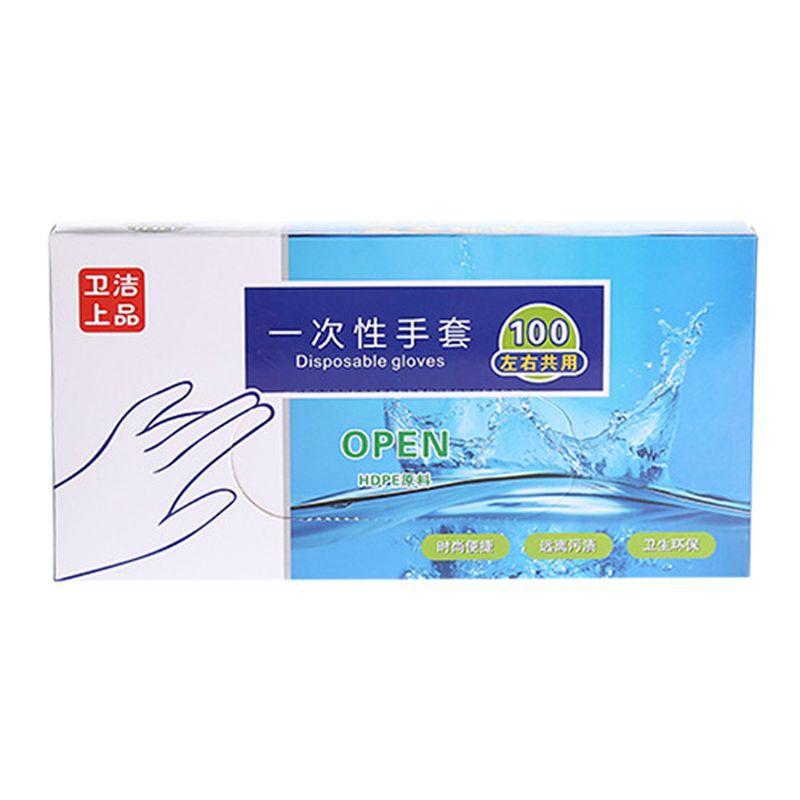 Set 100/200 bao tay nilon dùng 1 lần tiện dụng | Shopee Việt Nam