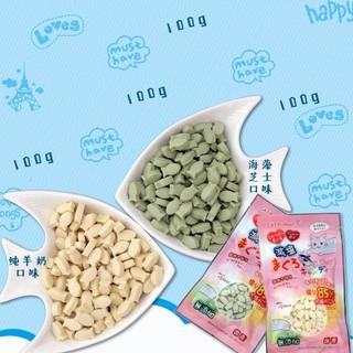 1,5k Viên Calcium, men tiêu hóa, nguyên tố vi lượng bổ sung canxi, giải độc gan, đẹp lông cho chó mèo thumbnail
