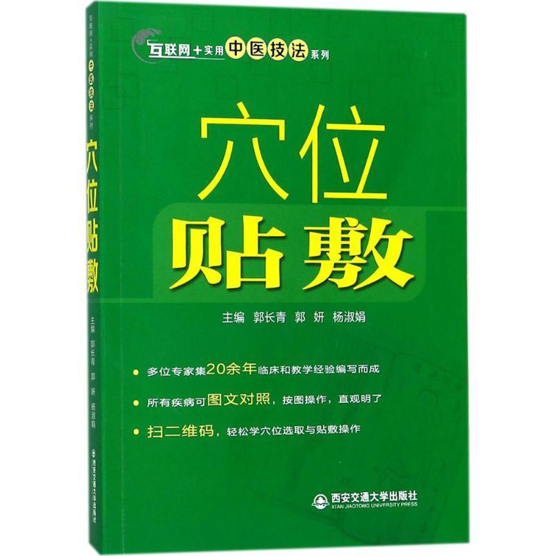 Sticker Dán Tường Hình Guo Yao Youooo - 22235687 , 7408121433 , 322_7408121433 , 388600 , Sticker-Dan-Tuong-Hinh-Guo-Yao-Youooo-322_7408121433 , shopee.vn , Sticker Dán Tường Hình Guo Yao Youooo