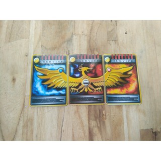 Bộ 3 thẻ Advant Survive Chim phượng hoàng