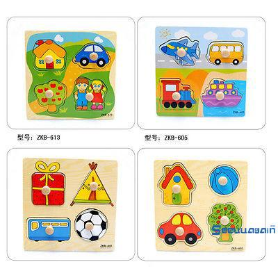 ☆fy☆The Hotsale and New Toddler Newborn Infant Animal Cognize Wooden Colorful Brick Puzzle Gift