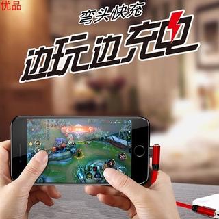 Dây Cáp Sạc Điện Thoại Iphone 11 7 / 8 Plus Chất Lượng Cao
