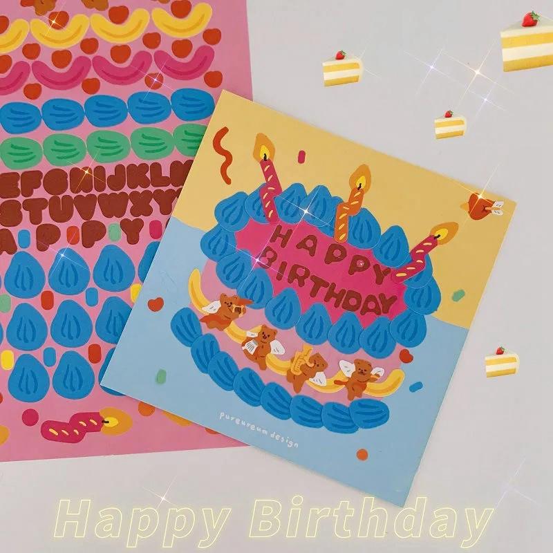 1 Set Birthday Diy Card With Sticker Happy Birthday Gift
