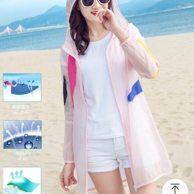 Áo chống nắng ngăn tia UV thời trang