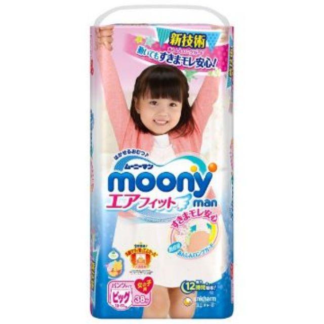 Tã quần Moony M58/XL38 bé gái/L44 Boy/L44 girl/XL38 boy/tã dán