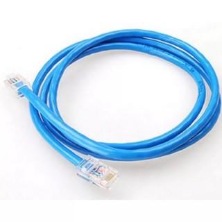 Dây cáp mạng bấm sẵn 2 đầu, dây Lan Cat 6 chất lượng cao, chống nhiễu dài tới 200m tín hiệu mạng internet vẫn tốt KLH