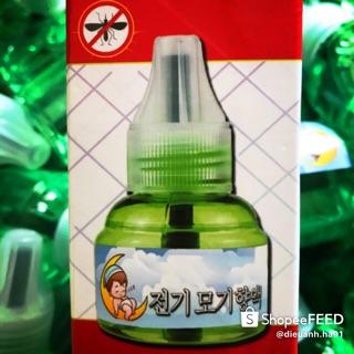 Tinh dầu đuổi muỗi Hàn Quốc