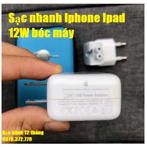 Củ sạc nhanh Iphone Ipad 12w Chính Hãng - Bảo Hành 12 tháng