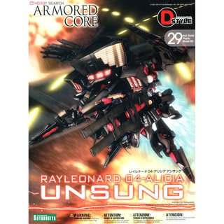Mô hình lắp ráp Kotobukiya Armored Core Rayleonard 04-Alicia Unsung