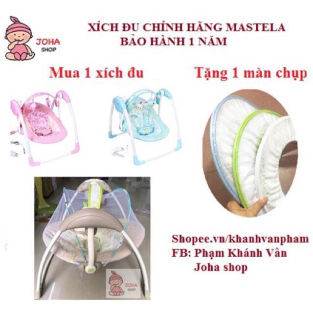 Ghế nằm cho bé Mastela - 2969032 , 204204573 , 322_204204573 , 1390000 , Ghe-nam-cho-be-Mastela-322_204204573 , shopee.vn , Ghế nằm cho bé Mastela