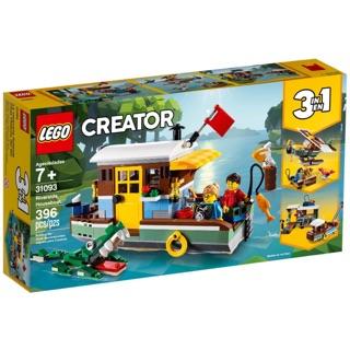 Lego Creator 31093 – Riverside Houseboat – Bộ xếp hình Lego tàu thuỷ