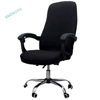 One-Piece Office Armrest Seat Cover Rotating Elastic Chair Cover Computer Armchair Protective(Only Seat Cover)