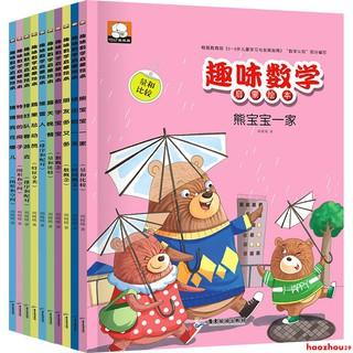 Sách Học Toán Cho Bé Từ 0-3 Tuổi