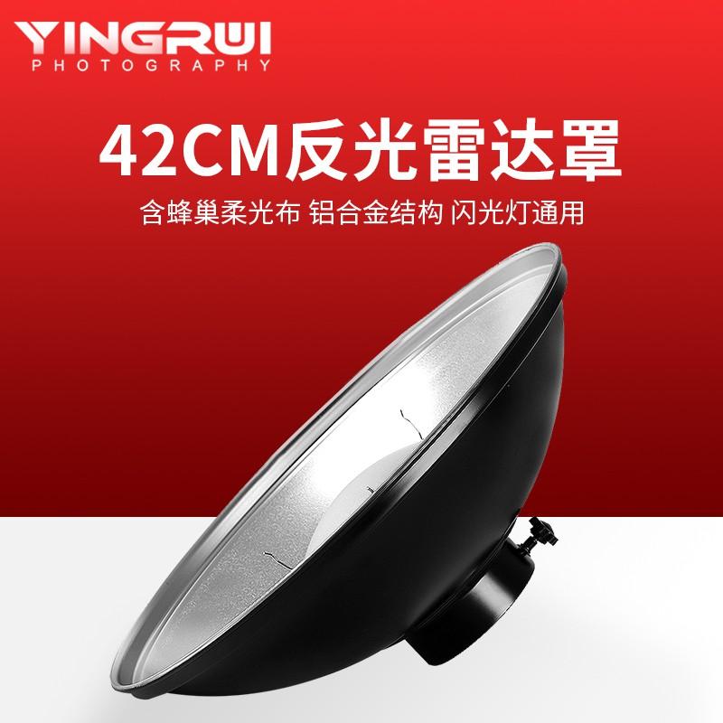 Đạo cụ chụp ảnh 188 vận chuyển 42CM radome phản quang Miệng phổ với vải mềm tổ ong video nhỏ nhấp nháy phụ kiện chụp ản - 21625629 , 2138447574 , 322_2138447574 , 997500 , Dao-cu-chup-anh-188-van-chuyen-42CM-radome-phan-quang-Mieng-pho-voi-vai-mem-to-ong-video-nho-nhap-nhay-phu-kien-chup-an-322_2138447574 , shopee.vn , Đạo cụ chụp ảnh 188 vận chuyển 42CM radome phản qua