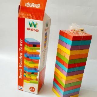 Bộ rút gỗ hình khối màu sắc Cao cấp. Loại to . Hàng công ty